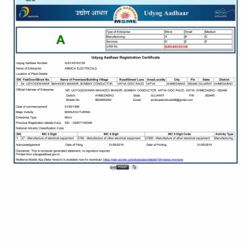MSME-Certificate-Ambica-Electricals